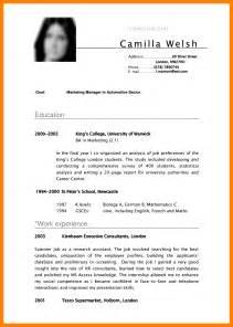 undergraduate curriculum vitae template 6 undergraduate student cv template packaging clerks