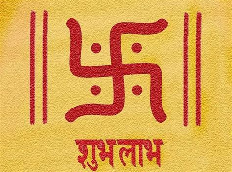 11 Ancient Sacred Indian Symbols Explained  Ancient Pages. Interest Bearing Bank Accounts. Universal Variable Life Oracle EBS Consulting. Non 12 Step Recovery Programs. The Best Frequent Flyer Credit Card. Schools In Pittsburgh Pa Master Data Services. Recovery From Vasectomy Ecommerce Open Source. Office Space Soundtrack Male Erection Problem. Lowes Sliding Glass Door Installation Cost