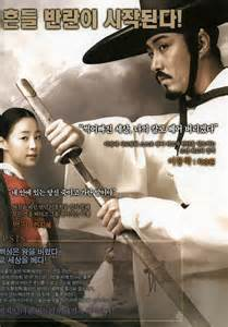 Blades of Blood Korean Movie