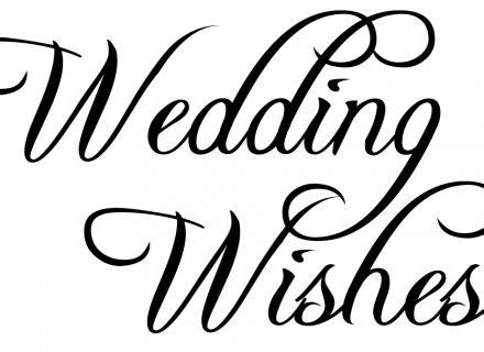 wedding congrats clipart clipground