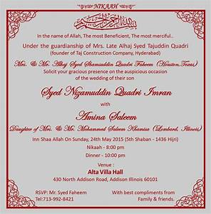 muslim wedding invitation wordings 011 With samples of muslim wedding invitation