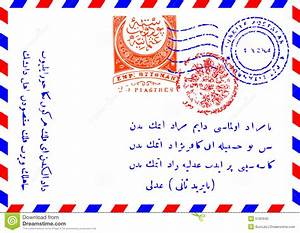air mail envelope with ottoman stamps and l stock vector With stamps to mail letter