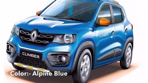 renault climber colours renault kwid climber launched color alpine blue youtube