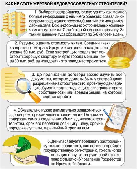 Как вернуть затраты на юристов статистика советы комментарии новости Право.ру