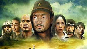 Film De Guerre Vietnam Complet Youtube : 1945 end of war film entier en fran ais action guerre 1080p hd youtube ~ Medecine-chirurgie-esthetiques.com Avis de Voitures