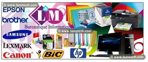 fourniture de bureau papeterie bonnes affaires tunisie périphériques composants