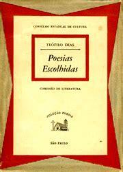 teofilo dias   brasil poesia ibero americana
