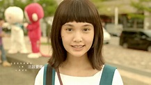 楊丞琳Rainie Yang 忘課Lessons In Love(Official HD MV) - YouTube