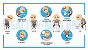 От простатита могут увеличиваться лимфоузлы
