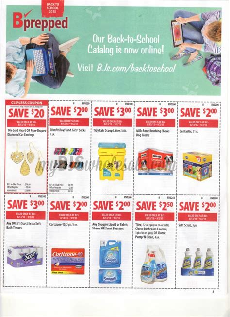 bjs printable coupons bj s front of coupons matchups 20619 | page3