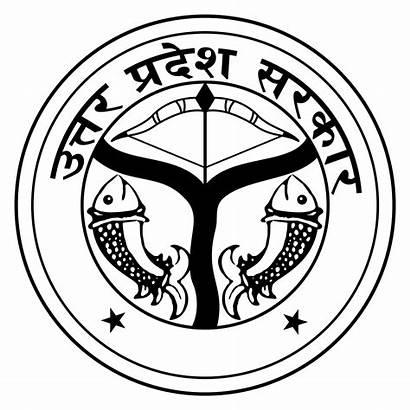 Pradesh Uttar Wikipedia Civil Provincial Seal Svg