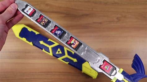 switch zelda game card case nintendo sword master nerdist