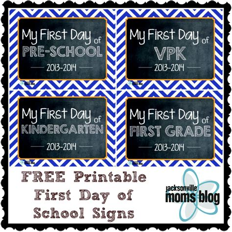 day of school chalkboard template day of school template 2016 free day of school template 2016 free back to signs