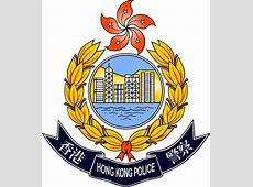 Police Service Logo Logo of The Hong Kong Police Force