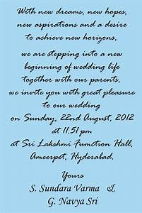 Hindu wedding quotes quotesgram for Wedding invitation sanskrit quotes