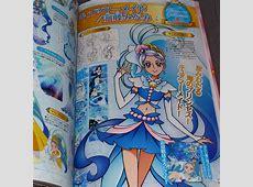 Go! Princess PreCure Pretty Cure Official Complete