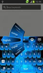 Neon Blue Keyboard Free