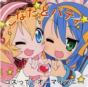 Lucky Star: Lucky Star Konata & Patricia - Minitokyo
