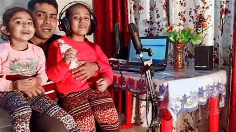 Vaaste Dhvani Bhanushali Cover By Gungun