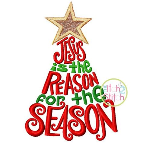 reason for christmas trees jesus is the reason for the season tree 4x4 5 5 quot 5x7 6x10 e