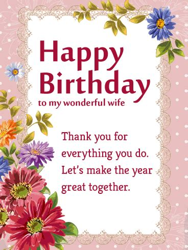 wonderful wife flower happy birthday wishes card