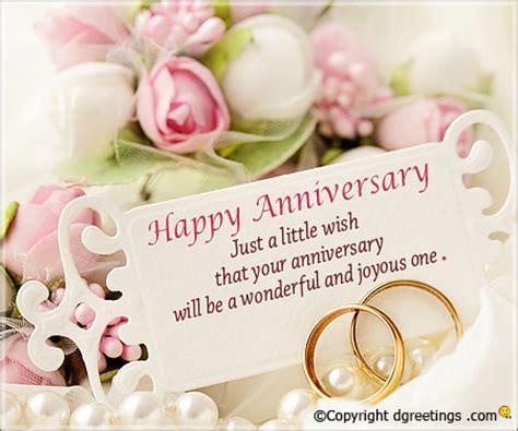 happy marriage anniversary wishes dgreetingscom