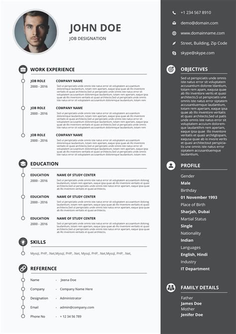 Free Resume Maker And Print by Mobile Resume Free Cv Maker And Website