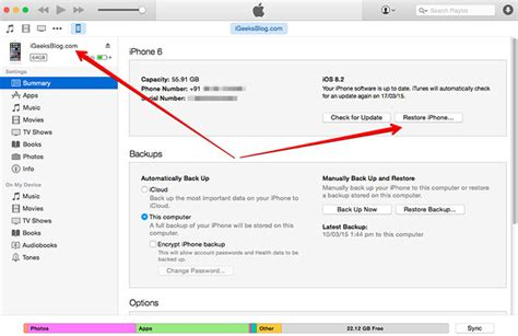 restore phone from safari not working after ios 8 2 update how to fix it