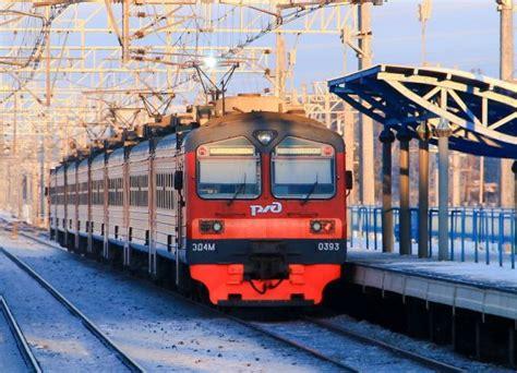 Купить билеты на поезд онлайн цена жд билетов расписание поездов дальнего следования на 2019 год — Яндекс.Путешествия