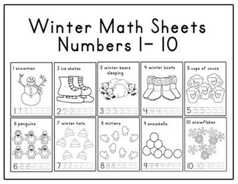 winter math sheets 1 10 for after review
