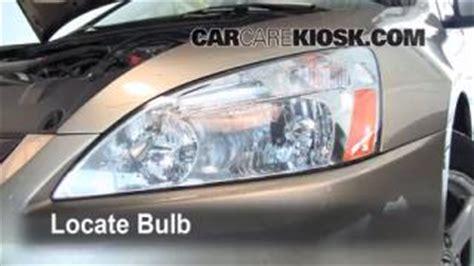 2007 honda accord check engine light drl replacement 2003 2007 honda accord