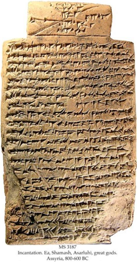 assyrian education assyrians
