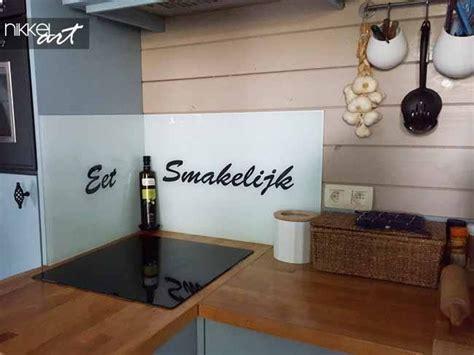cr馥r cuisine en ligne crédence de cuisine en verre imprimé avec 20 remise nikkel fr