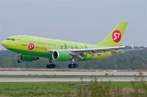 File:Airbus A310-304, S7 - Siberia Airlines AN1785955.jpg - Wikimedia Commons