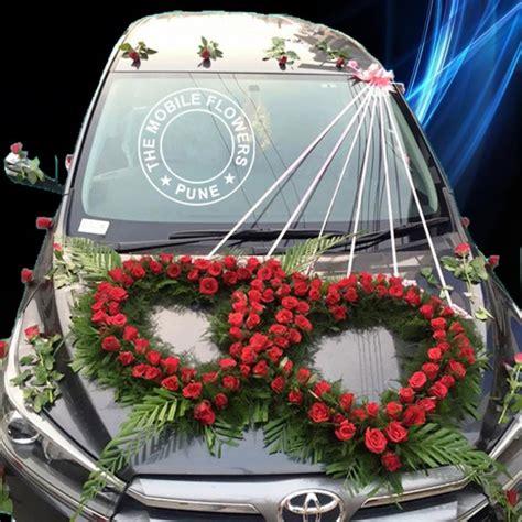Car Flower Decoration Hd Images