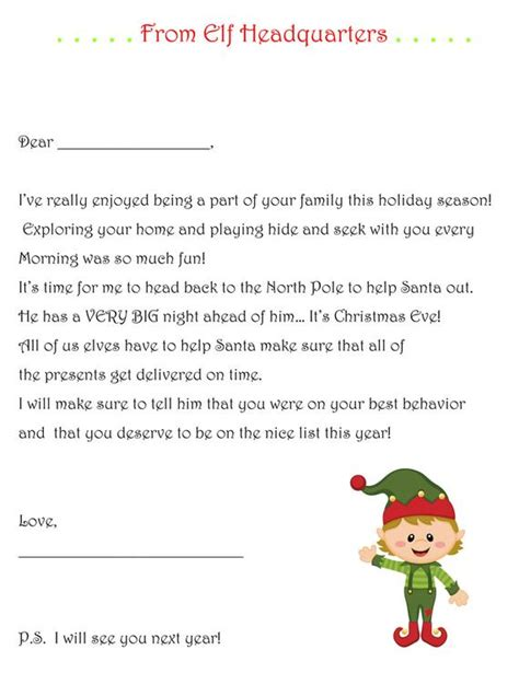 items similar  elf   shelf goodbye letter  elf