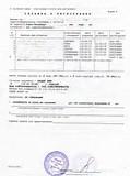 Регистрация для граждан белоруссии