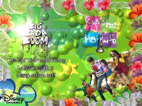 Kya Mast Hai Life Images Wallpapers Hd Wallpaper And