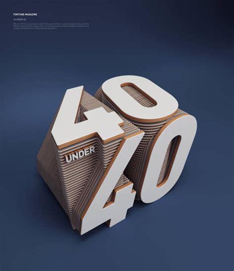 3d typography tutorial www pixshark com images galleries with a bite