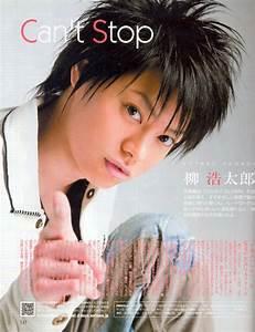 Yukihiro Kotani - Celebrity photos, biographies and more