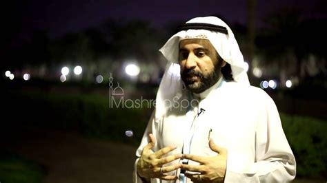 Doaa Khatm Al Quran