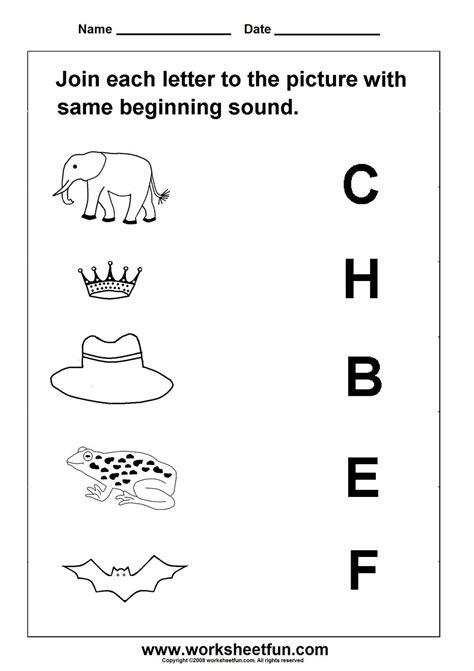 wonderful subtraction 1st grade worksheets photos