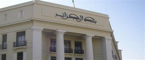 les bureaux de change et la revalorisation de l allocation touristique ne sont pas 224 l ordre du