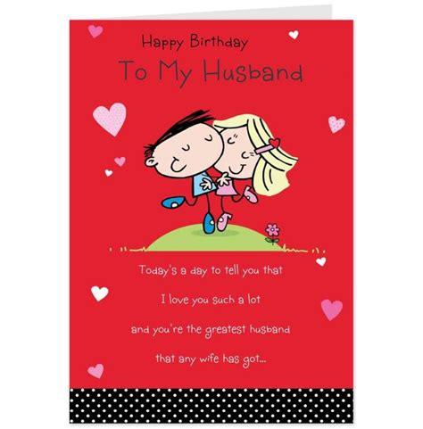 birthday card template husband free printable birthday cards for husband template
