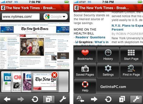 Download Opera Mini Free Latest Version For Mobile
