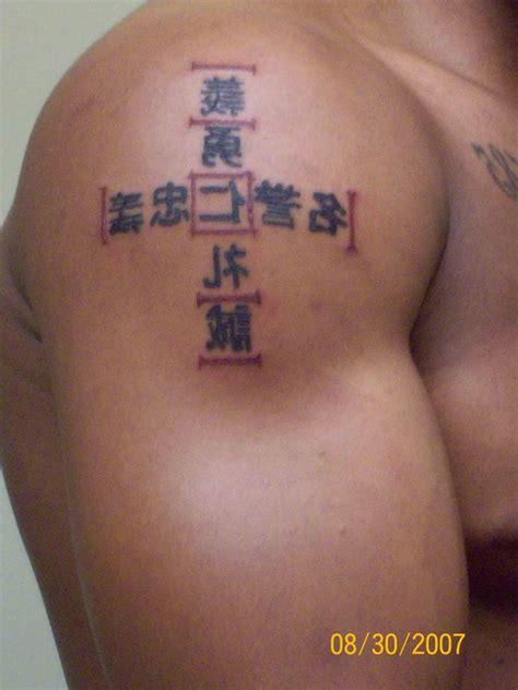 Back Cross Tattoo Ideas