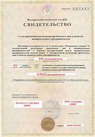 какие документы по пожарной безопасности должны быть на предприятии