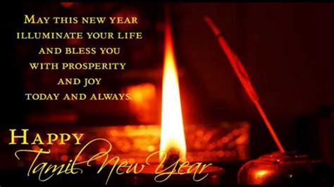 Sinhala new year greetings m4hsunfo