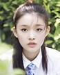 Pin oleh Brobel di yun lin jelly | Gadis cantik asia ...