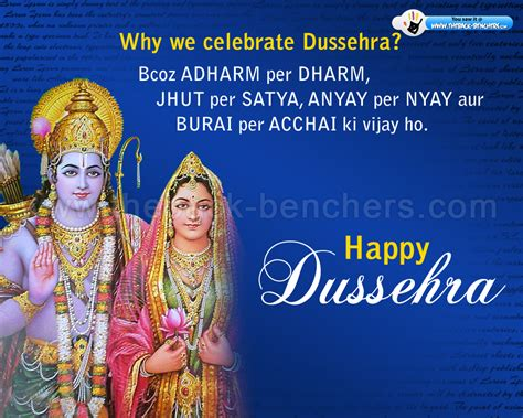 happy dussehra  wishes  wallpaperstheback bencherscom